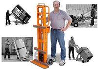 Перевозка банкомата весом до 750 кг