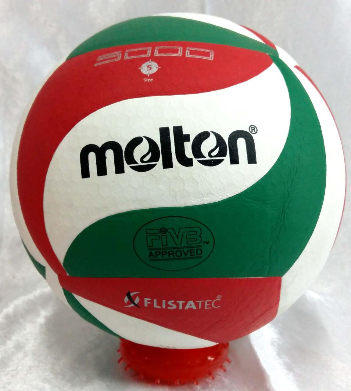 Волейбольный мяч  Molten