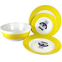 Столовый сервиз Luminarc Colors Day Yellow 19 предметов на 6 персон