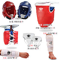 Таэквондо набор (шлем, протектор, щитки)