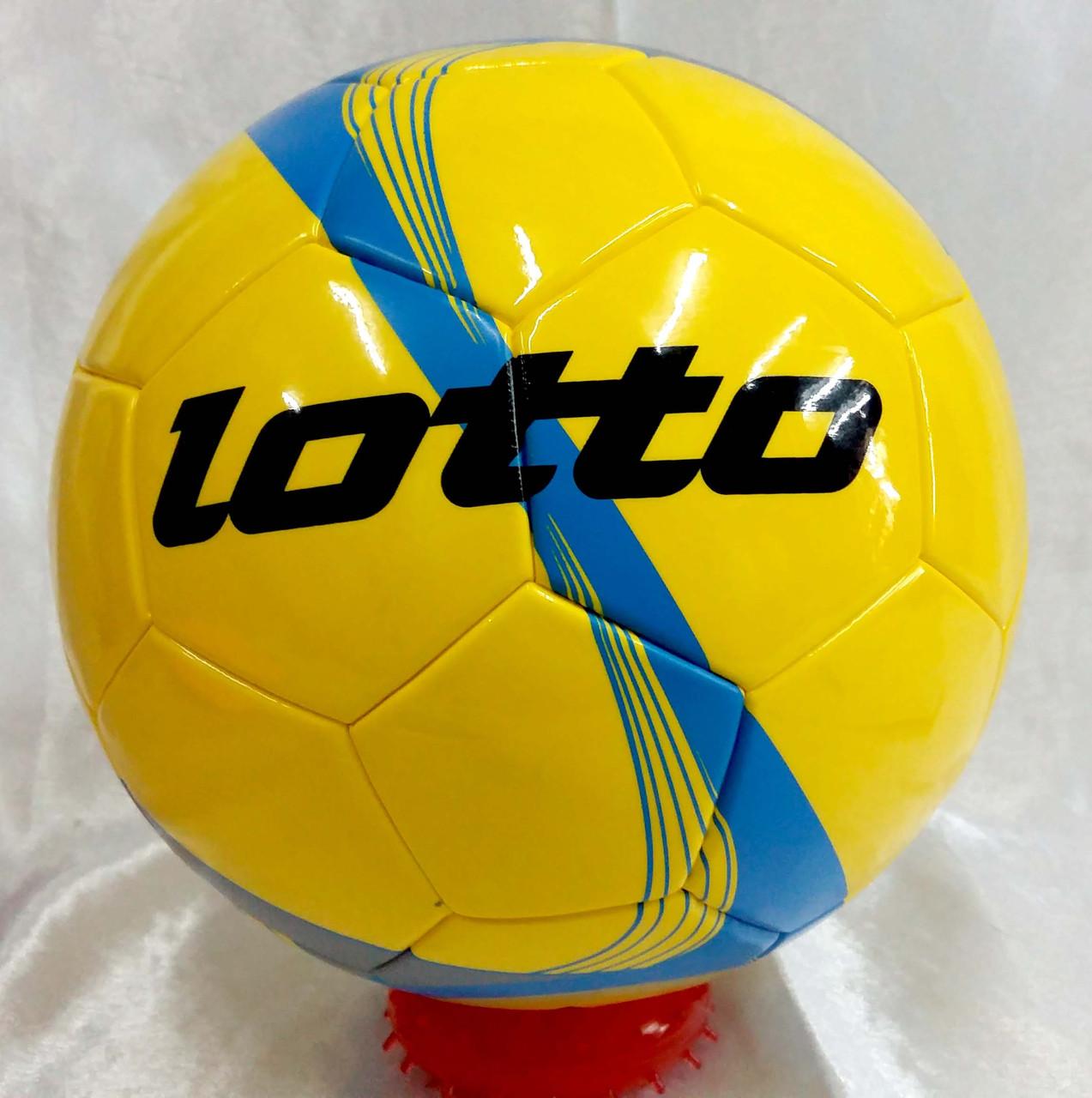 Мяч футбольный Lotto size 4