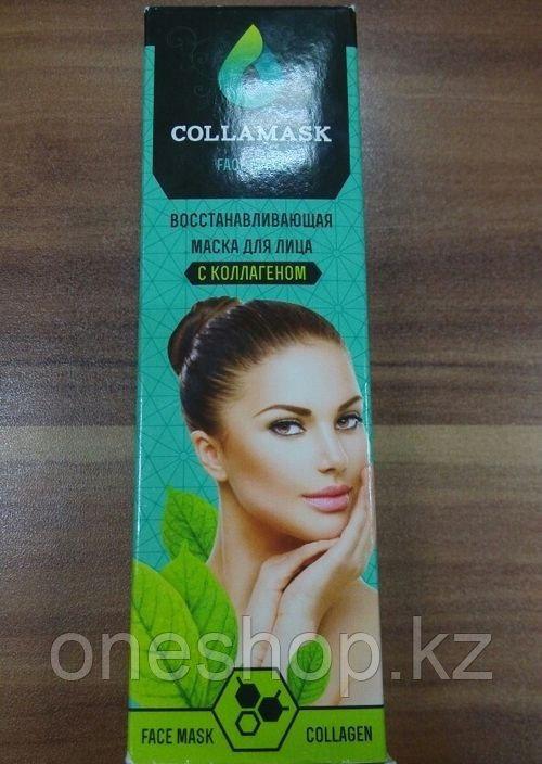 Collamask коллагеновая крем-маска против морщин - фото 2