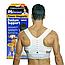 Magnetic Posture Support корректор осанки, фото 2