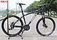 Велосипед Trinx X5, фото 5
