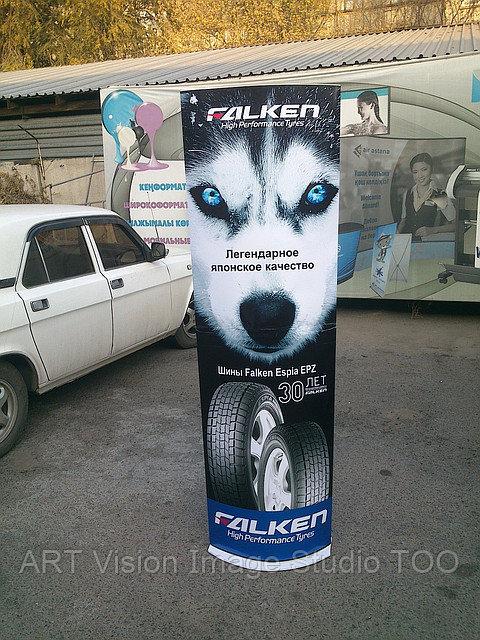 Тотем Алматы