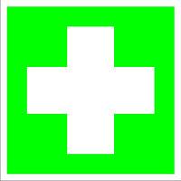 Знаки медицинского значения, фото 1
