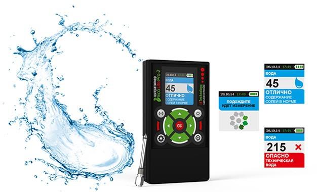 """... TDS метр """"EcoLifePro2"""" определит степень ее пригодности"""