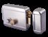 Замок электромеханический хромированный AL1073A-4КК (ключ+кнопка)