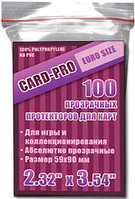 Протекторы Card-Pro Euro size для наст. игр (100 шт.) 59*90 мм.