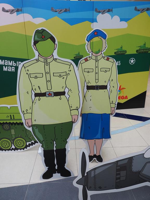 """Праздничная фото зона, пресс стена к 9 Мая в """"Мега Центр Алматы"""""""