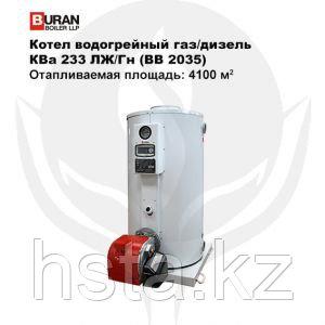 Газовый напольный котел Cronos Blu 2035 (с итальянской горелкой)