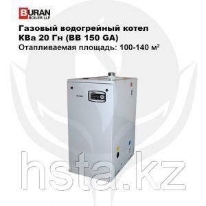 Газовый напольный котел Cronos BB-150GA