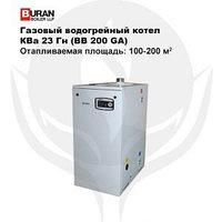 Газовый котел, напольный, двухконтурный(водогрейный, отопительный) Cronos 200 GA