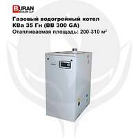 Газовый котел, напольный, двухконтурный(водогрейный, отопительный) Cronos 300 GA