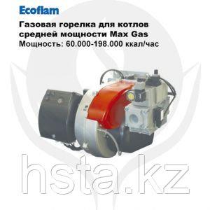 Газовая горелка Maxi 25 Gas