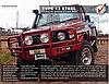 Шноркель TJM для Toyota Land Cruiser 78/79