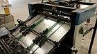 KBA Rapida 104-5-L б/у 1994г - пятикрасочная печатная машина с лаком, фото 4