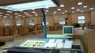 KBA Rapida 104-5-L б/у 1994г - пятикрасочная печатная машина с лаком, фото 8