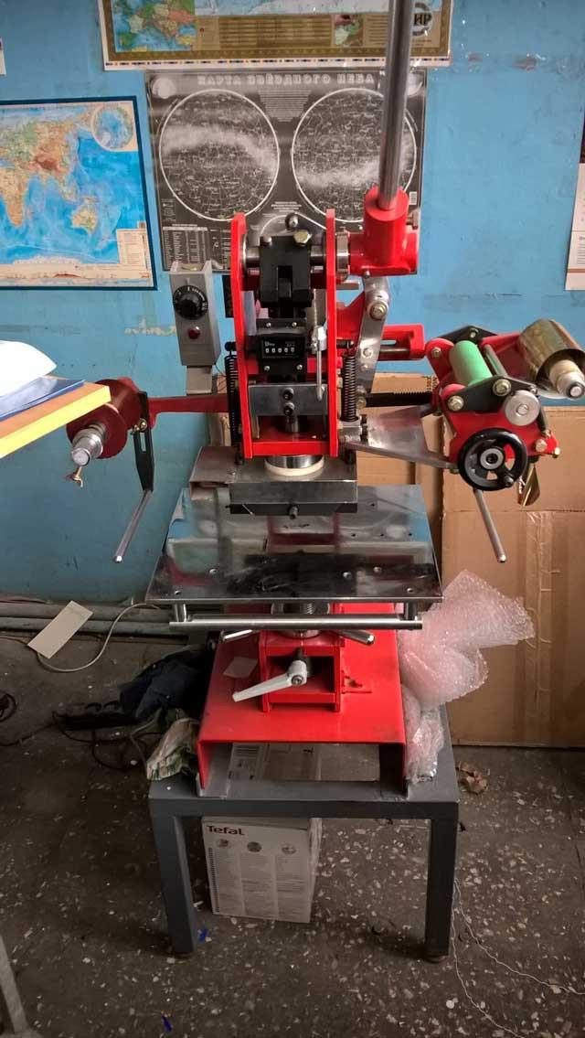 Ручной пресс для тиснения фольгой TC-800 б/у
