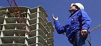 Мониторинг объектов строительства