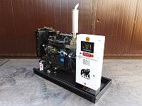 Аренда дизель генератор 30 КВ