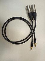 DaStore Products AIMJXM-005-P аудио кабель (XLR папа на MiniJack папа с закруткой), длина 0,5 метра, фото 1