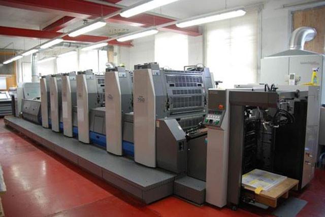 Ryobi 755P + LX б/у 2006г - пятикрасочная печатная машина