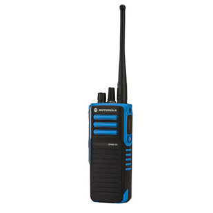 Радиостанция Motorola MOTOTRBO DP4401 EX ATEX