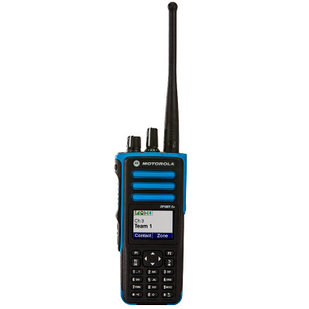 Радиостанция Motorola MOTOTRBO DP4801 EX ATEX