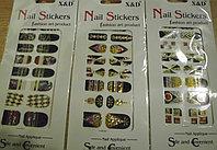 Слайдеры для дизайна ногтей