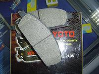 Тормозные колодки YOTO