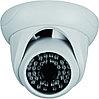 Видеокамера купольная AHD ZB-AIR5292HO-2.0MP