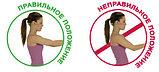 Тренажер для улучшения формы женской груди Easy Curves (Изи Курвс), фото 3