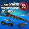 Микрофон XINGMA AK-308G