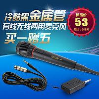 Микрофон XINGMA AK-308G, фото 1