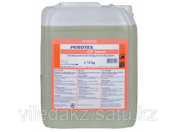 """""""PEROTEX CF 3000"""" Экологически безопасное моющее средство для жесткой воды 12кг"""
