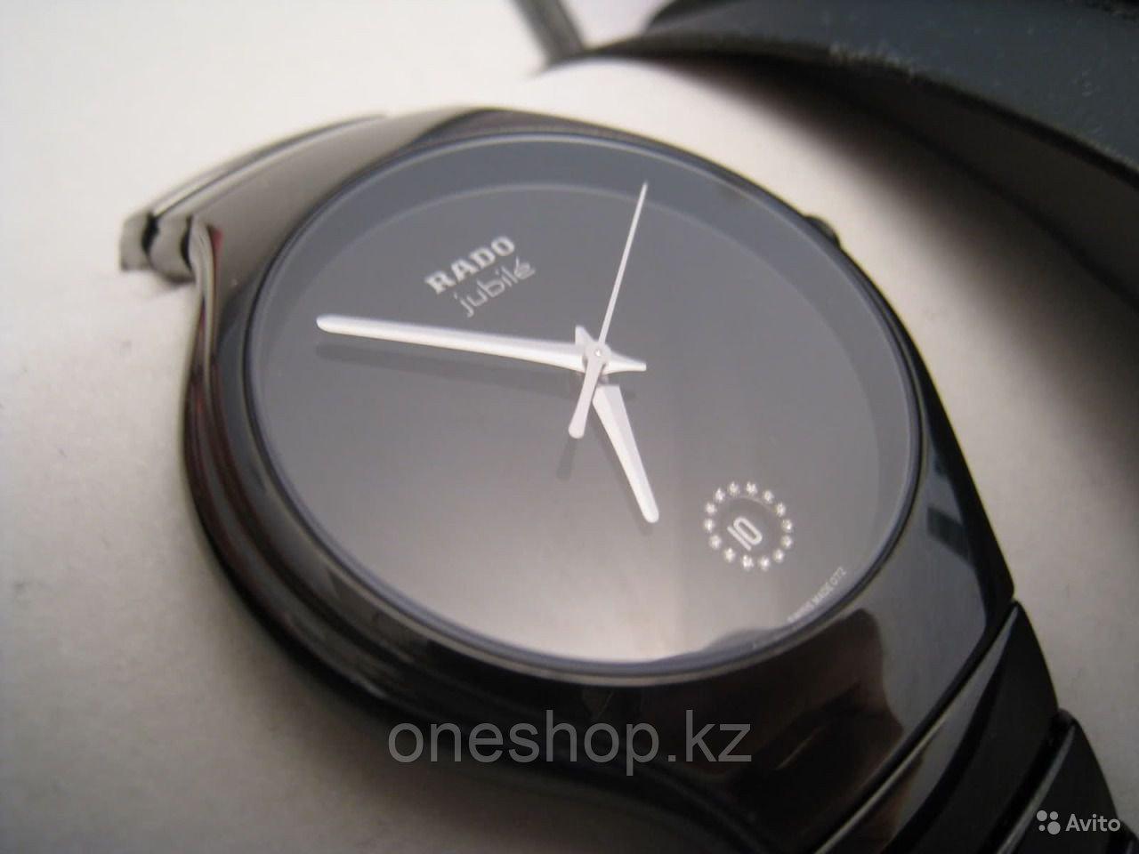 Часы наручные  RADO