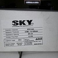 Система капельного орошения Sky-Tape