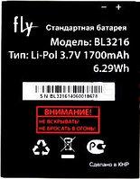 Заводской аккумулятор для Fly IQ4414 (BL3216, 1700 mah)