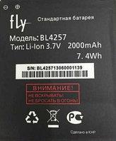 Заводской аккумулятор для Fly IQ451 Vista (BL4257, 2000 mah)