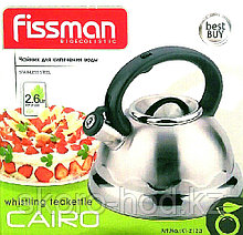 Чайник со свистком  Fissman 2.6 литра
