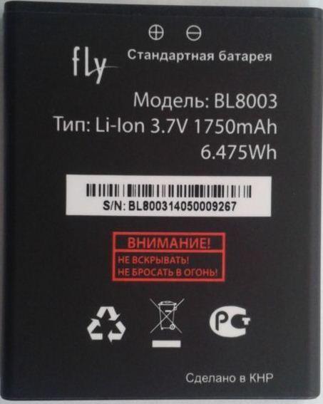 Заводской аккумулятор для Fly IQ4491 ERA Life 3 (BL8003, 1750 mah)