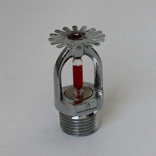 Ороситель спринклерный водяной СВН (розеткой в низ)