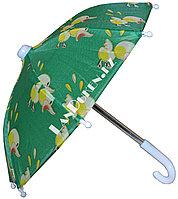 Зонтик для декора зеленый (для праздника)