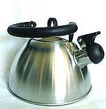 Чайник со свистком Fissman 2 литра, фото 3