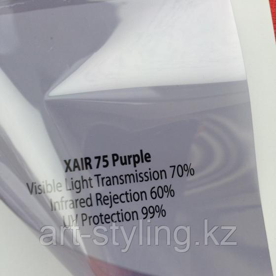 XAIR 75 Purple (фиолетовый оттенок)