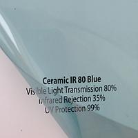 Ceramic IR 80 Blue (светло-голубой оттенок)