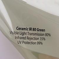 Ceramic IR 80 Green (светло-зеленый оттенок)