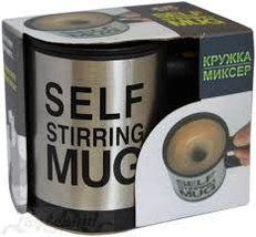"Термокружка - миксер ""Self Stirring Mug"", фото 3"