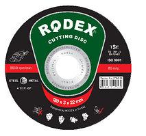 Отрезной диск по бетону Rodex 115*3*22mm